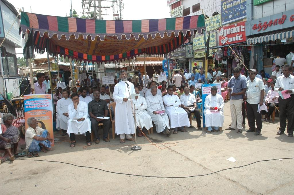 Protest on Black day